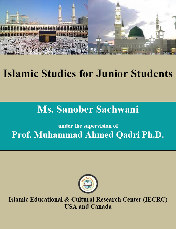 Islamic Studies book_cover